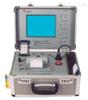 XJDLY-III 电缆故障测试仪