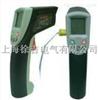 ST643红外测温仪