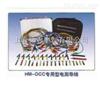 HM-A115-DCC专用型电测导线包