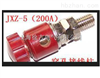 JXZ-5/2 铜接线柱