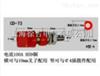 CD-73型接线柱