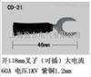 CD-21型多功能插件