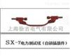 sx-7电力测试线(自锁插拔件)