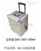 HM-C108拉杆箱