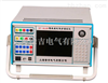 ST-WJJB微机型继电保护测试仪(三相)