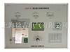 SXJS-IV变压器介质损耗测试仪