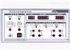 MS2520E医用接地电阻测试仪