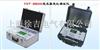 FST-BB200变压器变比测试仪