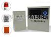 HDXJ-L4SF6气体环境在线监控报警系统