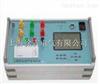 SUTE9103变压器短路阻抗测试系统