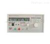 ZC2675A泄漏电流测试仪