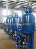凝结水回收装置浙江宁波凝结水回收装置/回收装置/定压补水装置厂家促销