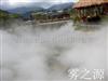 江苏扬州旅游区人造雾