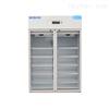 BLC-660GSP认证8-20℃药品阴凉柜