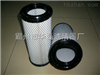 P532507唐納森空氣濾芯