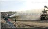 东莞东城 喷雾降尘设备