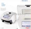 大龙TC1000-S等度基因扩增仪
