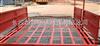 GB-100杭州工地全自動洗車機廠家zui低價格