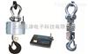 【直銷】電子稱電子吊秤鑄造計量稱重3T無線電子吊鉤秤