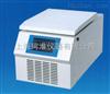 LGR18-W台式高速冷冻离心机