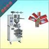 ZH-DCS-50小型粉剂定量包装机