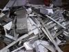 废旧不锈钢回收