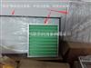 空氣過濾器分類