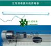 XN-UVC-40紫外线空间消毒器厂家