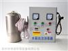 WTS-2A内置式水箱自洁消毒器报价