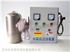 WTS-2A内置式水箱自洁消毒器供应