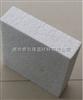 硅质板生产厂家