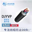 DJYVP-16*2*1.5平方多芯計算機線纜