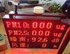 RE-1215製藥GMP認證熱線風速計/數字微風速儀