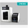 JY99-IIDN超声波细胞破碎仪