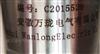 WTO182-dmb-A90-B00-C01振动胀差探头WTO120-A00-B00-C07-D90