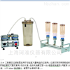BV-321-B微生物限度检查三联真空过滤系统