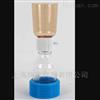 Sciencetool瓶顶真空过滤器LF5A-500(FU-R55)