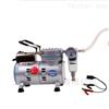 Sciencetool R300DC直流电无油真空泵