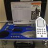 AWA6228+爱华 AWA6228+ 多功能声级计(统计、存储)