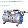 Rocker800无油真空泵(R800)