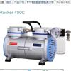 PTFE鍍膜耐腐蝕真空泵Rocker400C