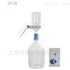 VF15溶剂过滤瓶组合