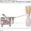 美国Sciencetool R300-500实验室真空过滤器