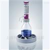 德国Hirschmann有机型瓶口分配器2-10ml/10-60ml