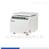 KH20A高性能台式高速离心机