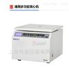 KL04A台式高性能低速离心机