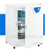 二氧化碳细胞培养箱BPN-40RHP/BPN-40CRH