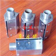 工业吹水风刀不锈钢工业风刀制作